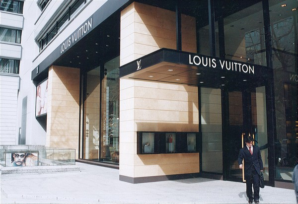 Foreign : Boutique Louis Vuitton - Osaka - Japon 02